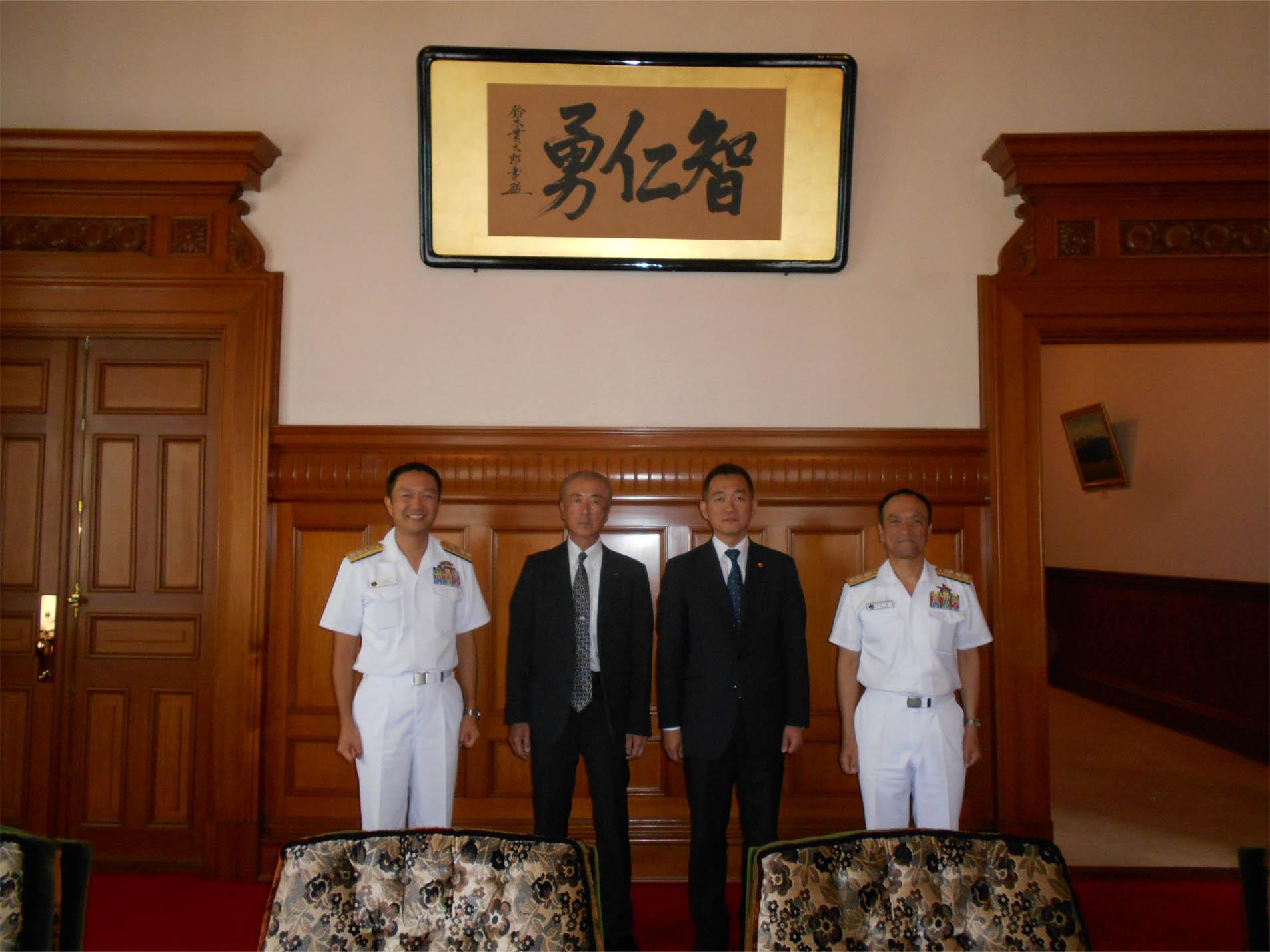 幹部 名簿 自衛隊 海上